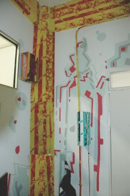 arthouse-installation-2006-mixed-media-dimensions-variable