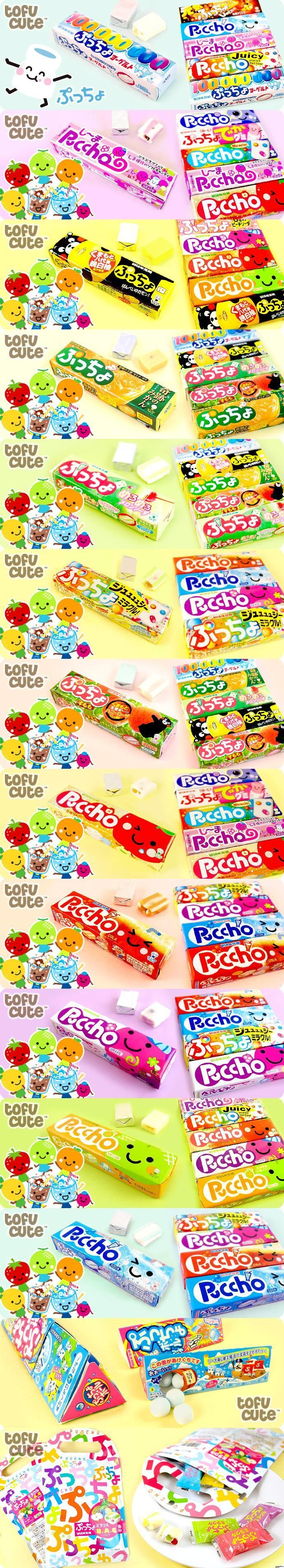 Puccho - Japanese Candy brand cute mascot