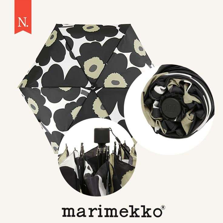 Want a lush printed umbrella for your everyday travels? Marimekko's umbrella has got you covered rain, hail or shine.