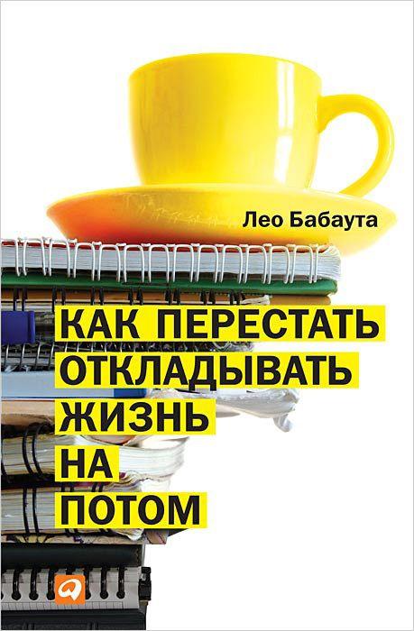 Found on store.artlebedev.ru