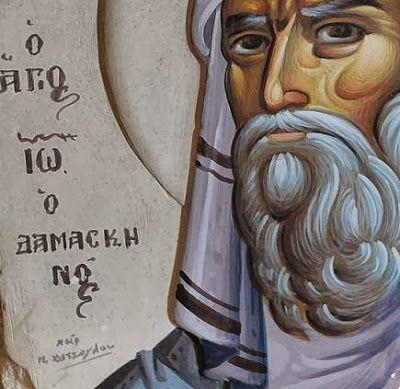 4 Δεκεμβρίου η Εκκλησία μας εορτάζει την μνήμη του Ιωάννη Δαμασκηνού έναν από τους σημαντικότερους Πατέρες σε δογματικά θέματα. Λόγος Ψυχωφελής και θαυμάσιος... Ποιες είναι οι αισθήσεις της ψυχής και του σώματος;  Επιμέλεια Σοφία Ντρέκου