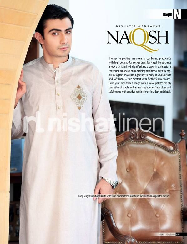 Latest Eid Collection 2013 For Men By Naqsh | Nishat Linen