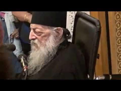 24/10/2016 Ομιλία Γέροντα Νεκτάριου Βιτάλη στον ΙΝ Αναστάσεως Χριστού