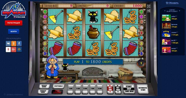 интернет казино игровые автоматы игра на