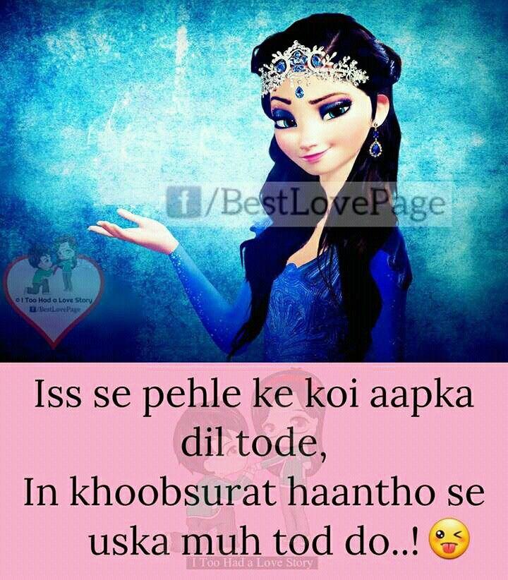 Attitude, Hindi