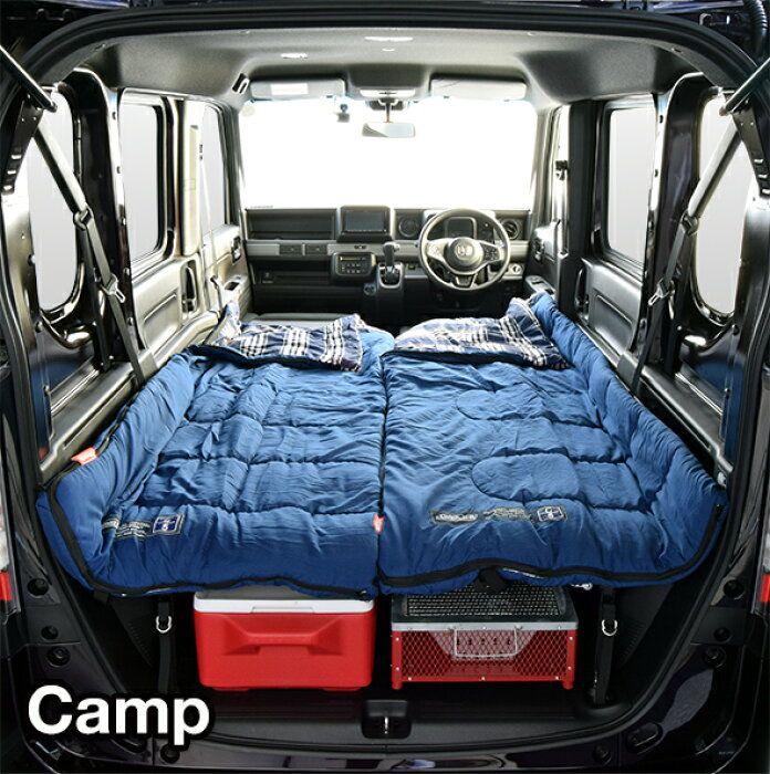 楽天市場 N Van ベッドキット レザータイプ クッション材20mmn Van