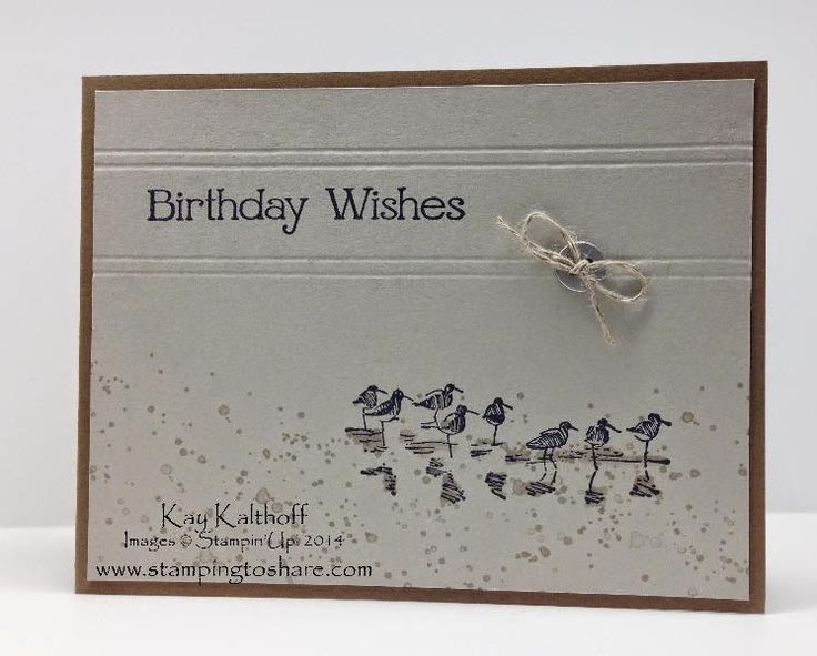 Easy Guy Card with Wetlands and How To Video, Kay Kalthoff, Stamping to Share, Stampin' Up!, Gorgeous Grunge, Four You