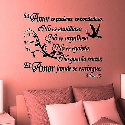 Spanish Wall Decals. Vinilos Decorativos. Versículo de la biblia: 1 Corintios 13