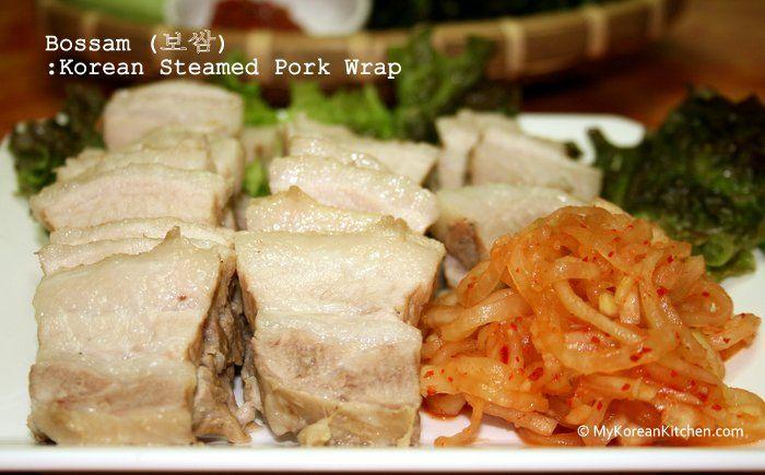 Korean Steamed Pork Wrap (Bossam, 보쌈)