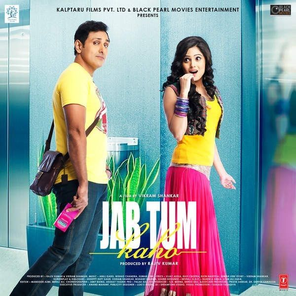 new movie  song mp3