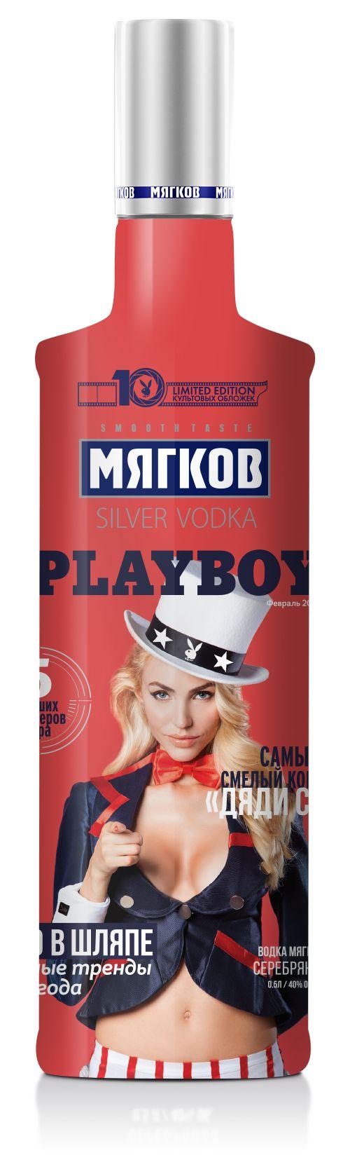 Myagkov Playboy Limited Edition, 2013 year cover remake.  Мягков Плейбой Лимитированная серия. Римейк обложки 2013 года. Vodka. Водка. Spirits.
