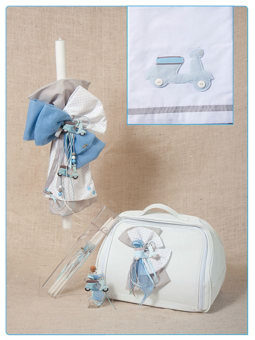Greek Wedding Shop - Let's Scoot on my Vespa Boy's Christening Set, Request Quote (http://www.greekweddingshop.com/lets-scoot-on-my-vespa-boys-christening-set/)