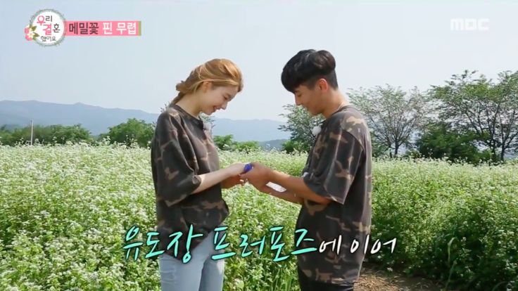 "Jota Gifts Kim Jin Kyung With A Ring Made Of Flowers On ""We Got Married"""