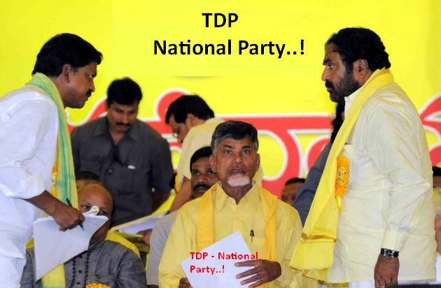 TDP's plan for a National party sign http://goo.gl/bgx0ok  Telugu Desam Party Chief N Chandrababu Naidu joined in a meeting with TDP politburos to build the party into National-wide and set on to secure the status of National party.  http://www.thehansindia.com/posts/index/2014-09-21/TDPs-plan-for-a-National-party-sign--108531