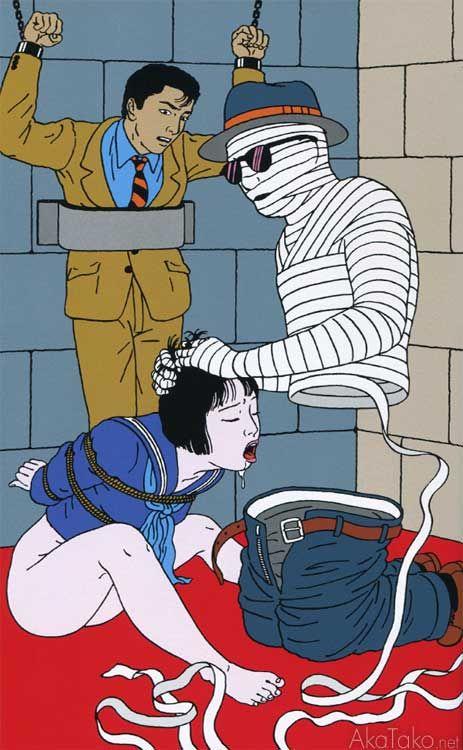 Toshio saeki invisible man