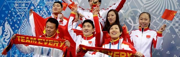 Chinese Figure Skating Team today in Sochi.