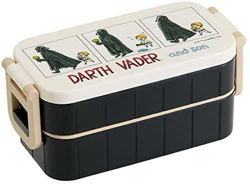 New! 2 Stage Lunch Box 600ml Star Wars Darth Vader & Son Made in Japan F/S #StarWars