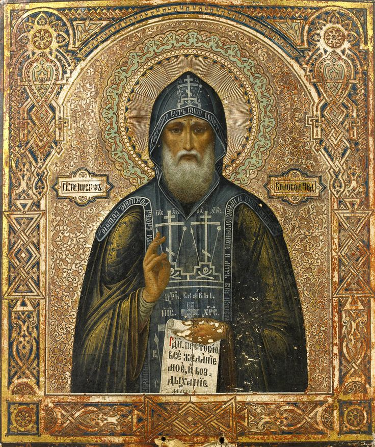 C025. Saint Joseph of Volokolamsk- exhibited at the Temple Gallery, specialists in Russian icons