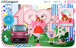 http://helloiugo.wordpress.com/artists/kumiko-iijima-profile/kumiko-iijima-advertising/#jp-carousel-4761