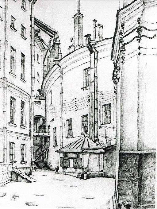 Mstislav Dobuzhinsky — Courtyard in St. Petersburg, 1920
