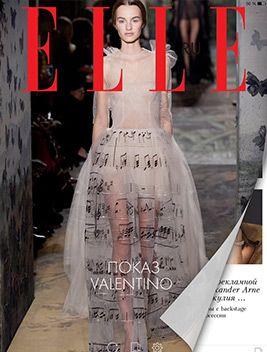 Четыре бьюти-образа с показов Dolce & Gabbana , которые легко повторить самостоятельно с помощью подручных средств для макияжа.  Начните весеннее преображение!