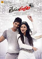 Race Gurram Movie New Wallpapers, Allu Arjun, Shruthi Hassan starrer Race Gurram film wallposters,