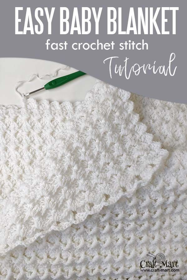 Easy Crochet Baby Blanket White Waves Craft Mart Easy Crochet Baby Blanket Crochet Baby Blanket Free Pattern Baby Blanket Crochet
