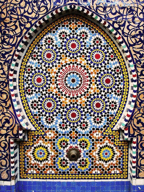 Rabat, Marruecos.                                                                                                                                                      Más