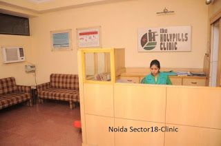 Holypills clinic for women and child care is a leading super speciality hospital in India. We have earned our name under the supervision of Dr. Ila Kathuria, DHMS, BHMS a globally famed homeopath. Our dedicated staff has been committed towards caring for people with research-based Homeopathic therapies, accompanied with novel approaches to conventional medicine.