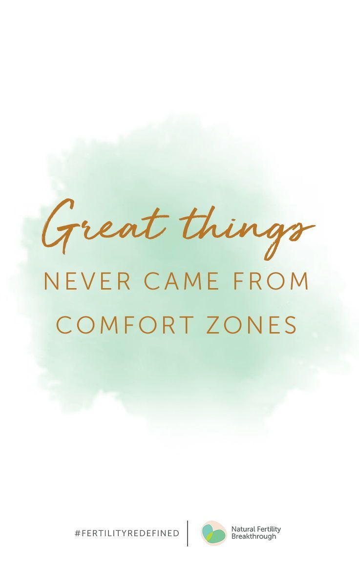 Great things never came from comfort zones | Fertility quotes, infertility inspi…