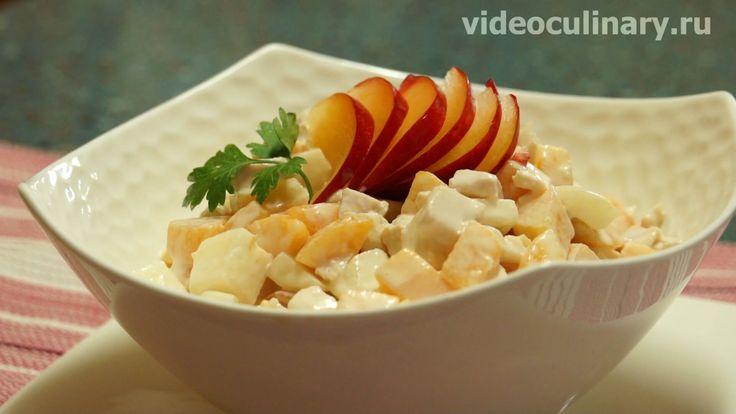 Очень простой салат, состоящий из трёх ингредиентов – курица, слива и груша…