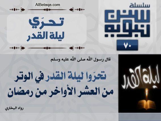 Pin By Dr Marwan S Al Haddad On سنن نبوية Quran Verses Hadeeth Ahadith