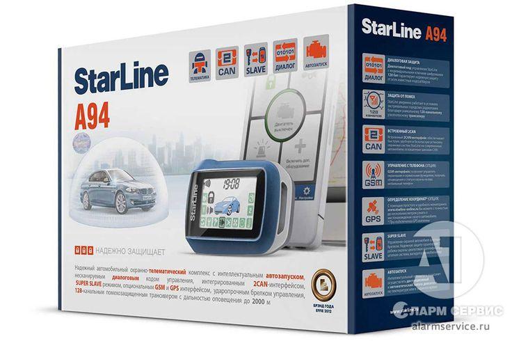 Автосигнализация StarLine A94 2CAN 2SLAVE