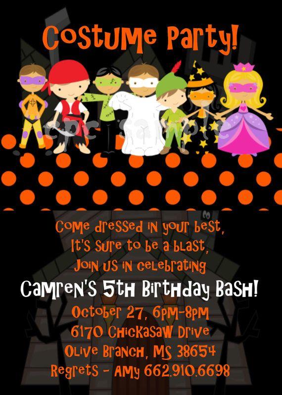 halloween party invitation costume party by