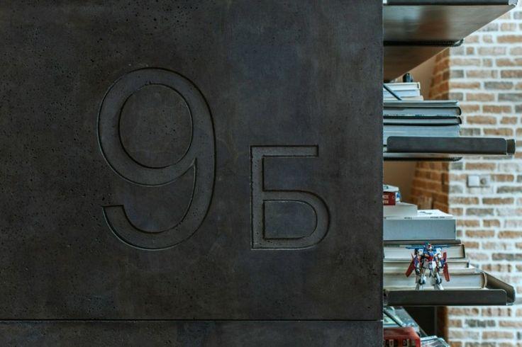 loft industriel 9b à Sofia: panneaux en béton anthracite
