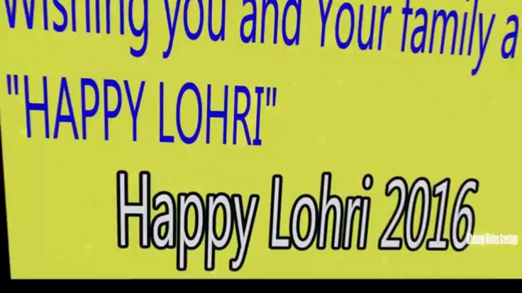 Happy Lohri 2016 Greetings | Happy Lohri Wishes,Happy Lohri Wishes, Quot...