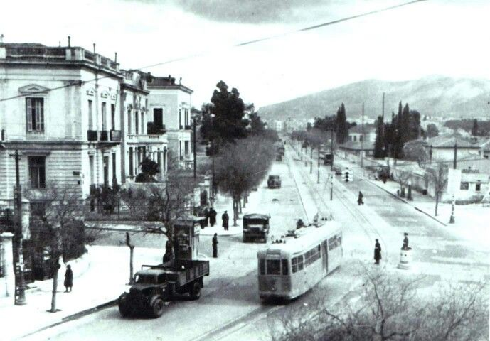 Vas. Sofias Avenue.