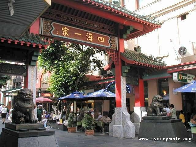 Chinatown #sydney #mustsee #accorcityguide The nearest Accor hotel : Citigate Central Sydney