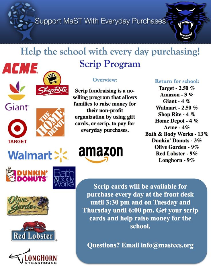scrip gift cards fundraising flyer