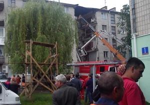 Lutsk Sehrinde 5 Katlı Bina Çöktü