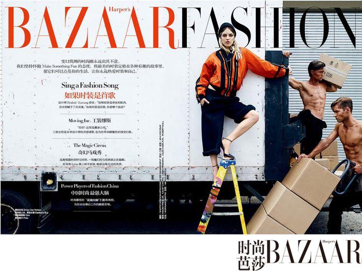 Harper's Bazaar cover shot by D'ELE represent photographer Shxpir.