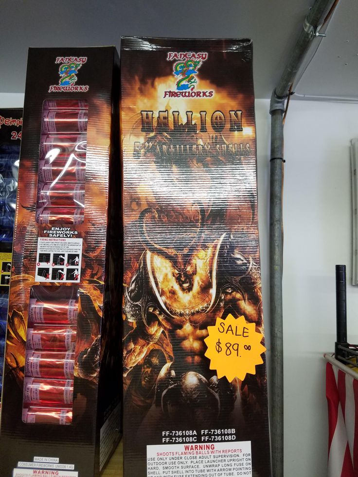 Found Sargeras at a local firework store. #worldofwarcraft #blizzard #Hearthstone #wow #Warcraft #BlizzardCS #gaming