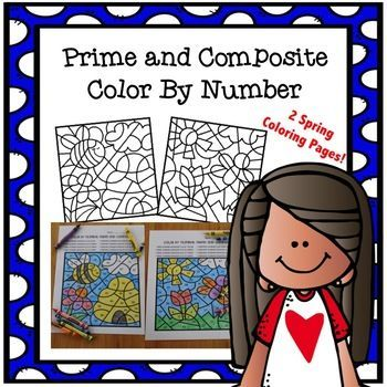 What better way to reinforce the concept of Prime and Composite numbers then to color a beautiful spring picture! Students will color each part of the picture by determining if a number is prime or composite.  Download comes with 2 pictures that students can color based on numbers being prime or composite.