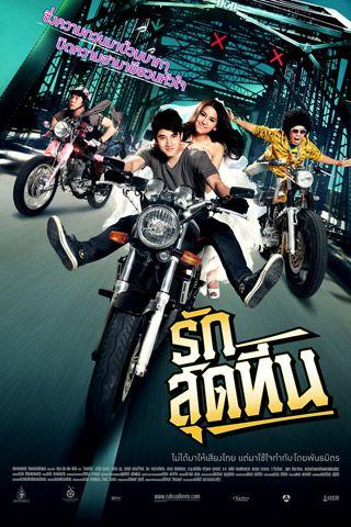 Teenage Love a.k.a. Rak Sud Teen (Thai Movie) - 2012