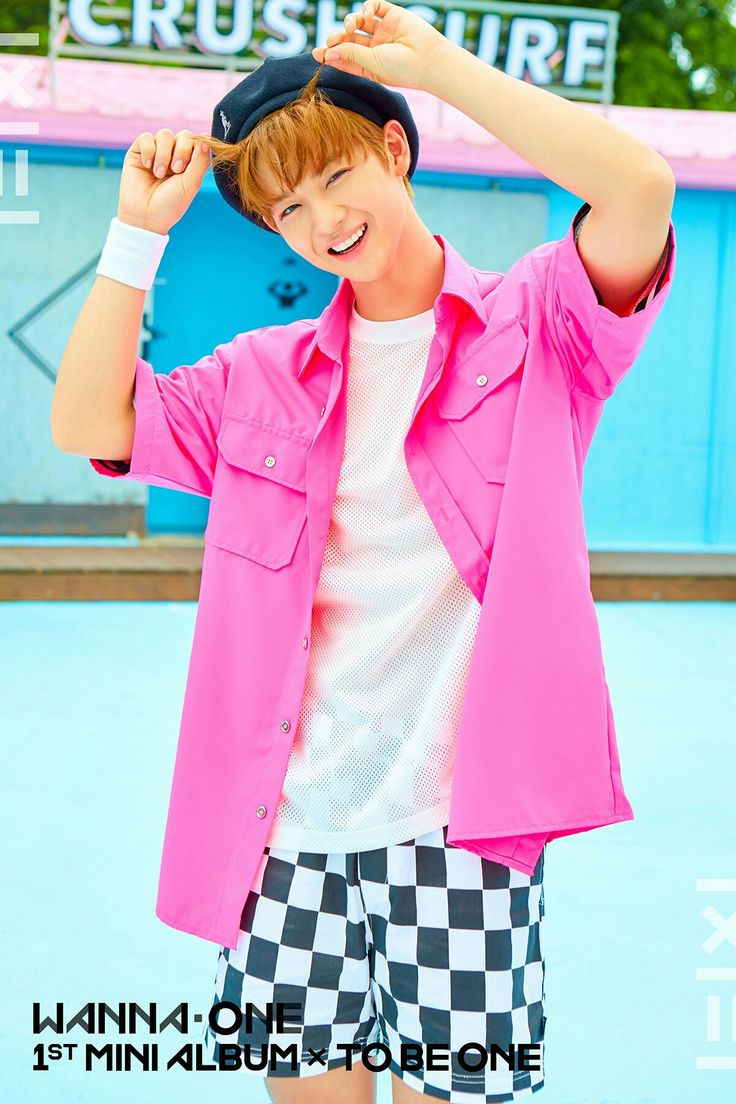 Bae Jin Young Deep