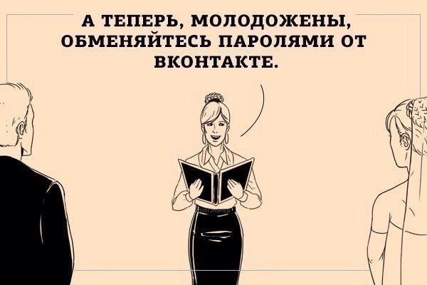 [ НевестаГода.рф | #невестагодарф |Юмор в ленту ]