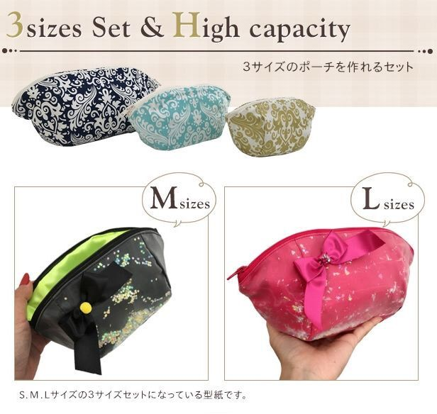 私の Etsy ショップからのお気に入り https://www.etsy.com/jp/listing/398261615/poach-sewing-patterns-pdf-sewing