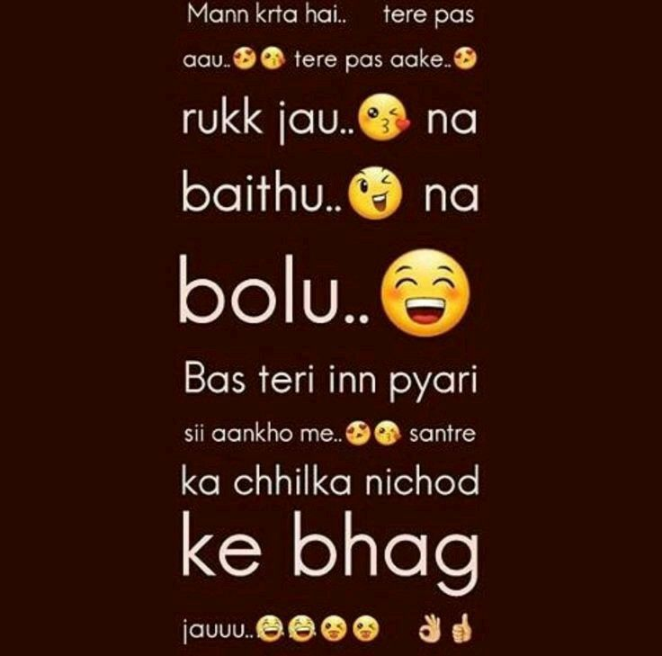 just dedicated to my bestie ishu♥♥♥♥ Fun quotes funny