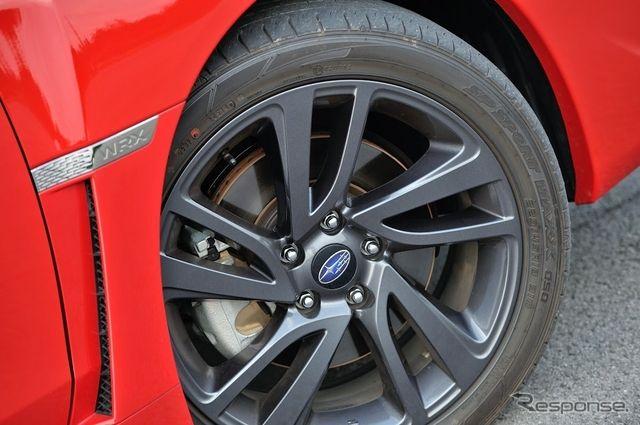 WRX S4 17x8 wheels | 2015 Subaru WRX Limited | Pinterest ...