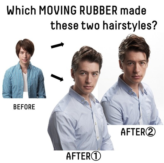 Look at the picture and fill in the blank below: GATSBY MOVING RUBBER _______ made these two hairstyles. (P.S. both hairstyles are made with the same MOVING RUBBER) A. COOL WET B. AIR RISE C. WILD SHAKE D. SPIKY EDGE
